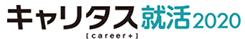 キャリタス_logo_2019_l.gif